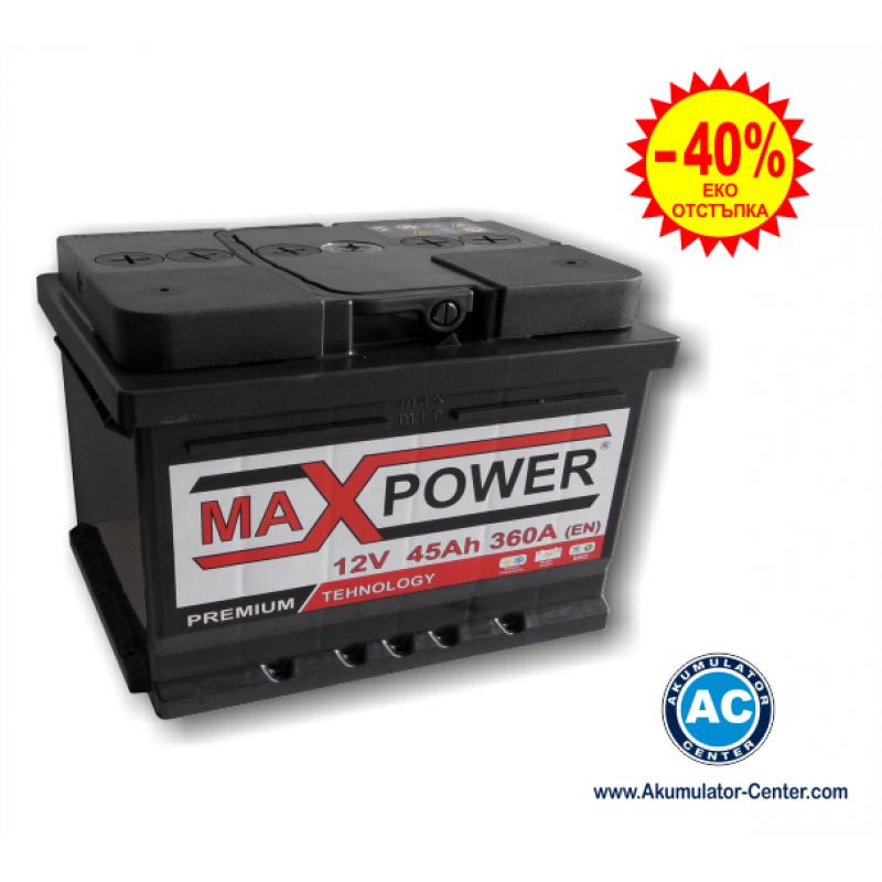 MAXPOWER 45AH 360A