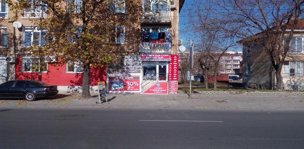 Магазинът за акумулатори на Акумулатор-Център ООД на бул. 'Цариградско шосе' 23